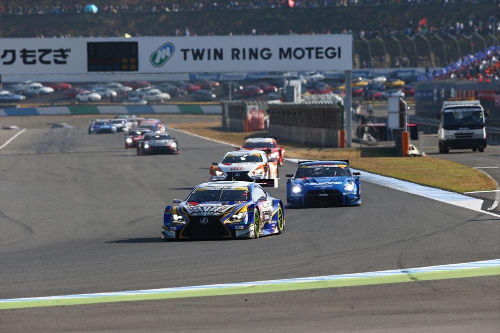 racing project bandoh race round 8 motegi race report